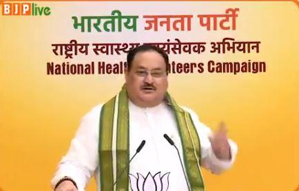 भाजपा सिर्फ चुनाव लड़ने वाली मशीन नहीं है, भाजपा का आयाम बहुत बड़ा-JP NADDA