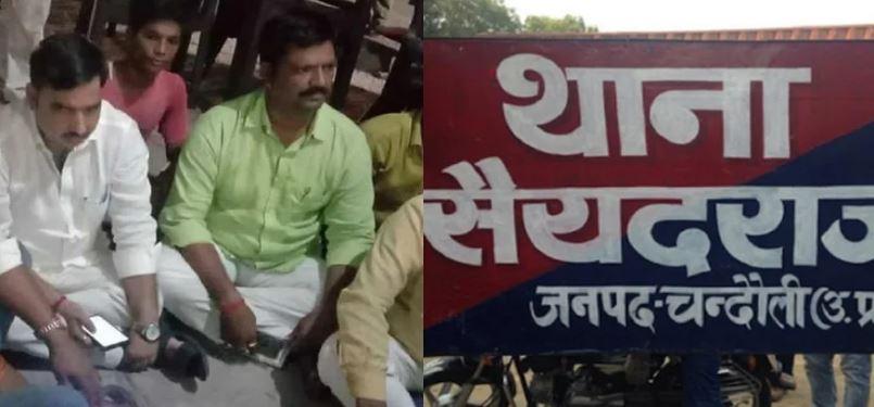 यूपी पुलिस का एक और कारनामा थानें में क्या हुआ भाजपा नेता के साथ –जानियें