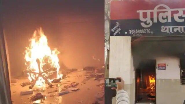 आगरा-ट्रैक्टर चालक की मौत के बाद बवाल, भीड़ ने पुलिस चौकी में लगाई आग
