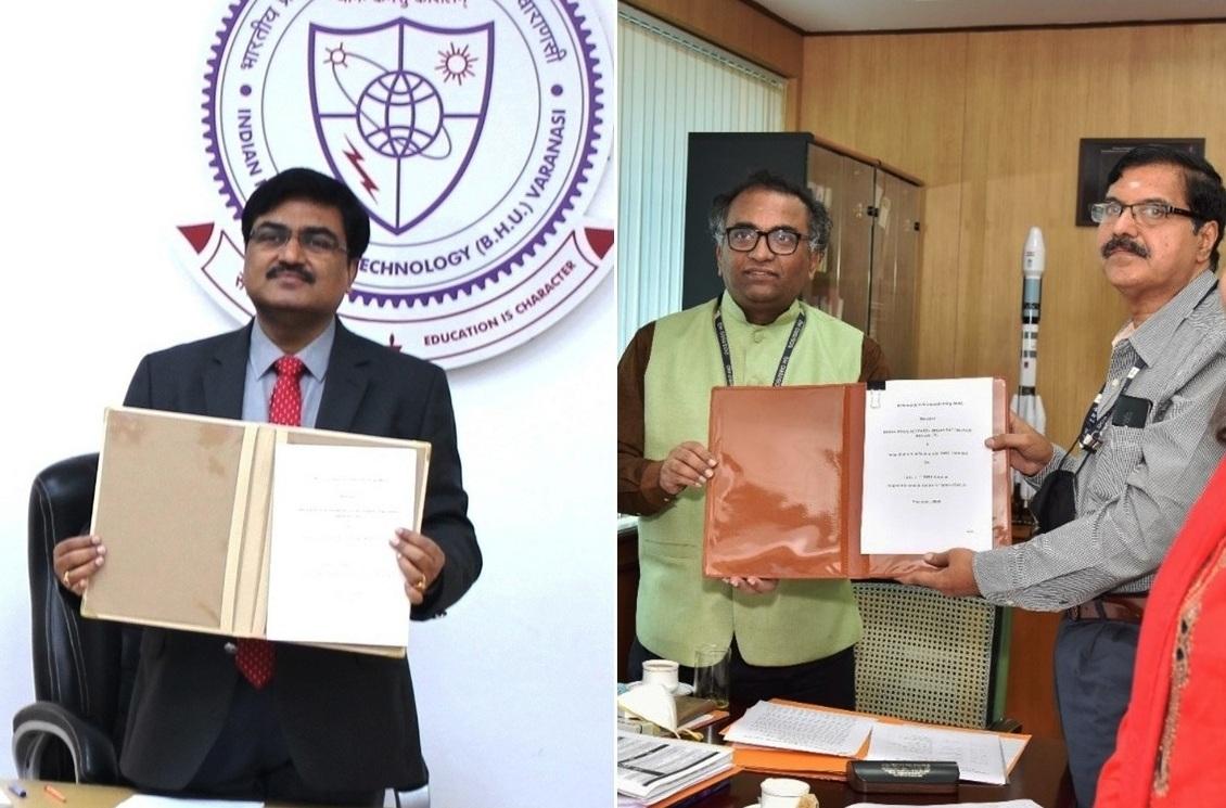 IIT BHU में खुलेगा इसरो का मिनी सेंटर, एमओयू पर हुए हस्ताक्षर
