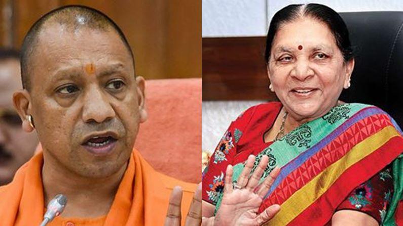 राज्यपाल आनंदीबेन और CM योगी समेत मंत्रियों ने प्रदेशवासियों को दीं नववर्ष की शुभकामनाएं