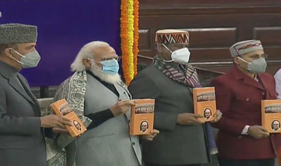 संसद भवन में अटल बिहारी वाजपेयी को दी गई श्रद्धांजलि, पीएम मोदी ने किया किताब का विमोचन