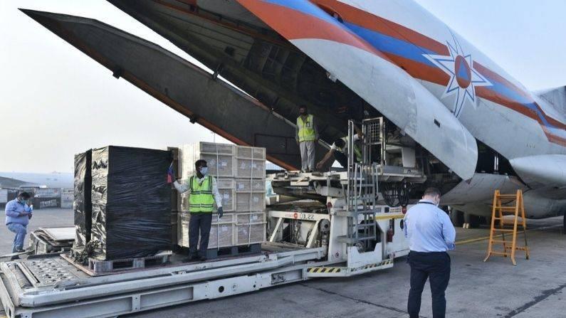 रूस ने भारत को 20 टन चिकित्सा सामग्रियों की आपूर्ति की