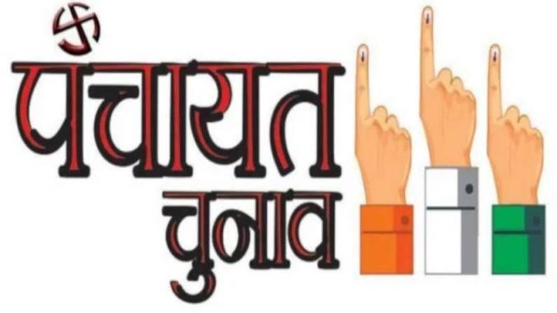 उत्तर प्रदेश त्रिस्तरीय पंचायत चुनाव वोटों की गिनती प्रारम्भ