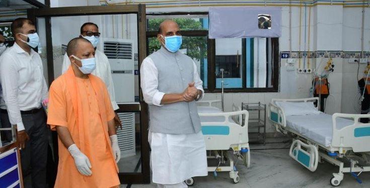 हज हाउस में 200 बेड कारक्षा मंत्री राजनाथ सिंह ने किया उद्घाटन