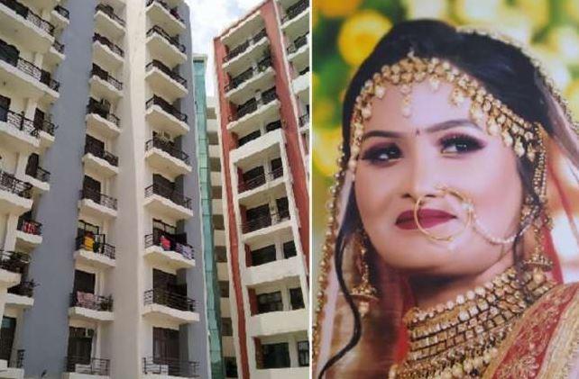 बिठूर में डॉक्टर पत्नी की अपार्टमेंट की आठवीं मंजिल से गिरकर मौत