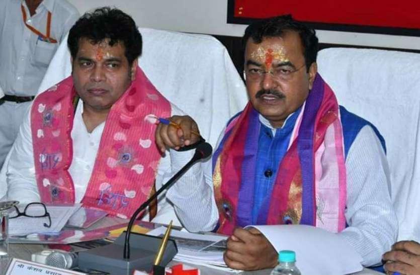 डिप्टी सीएम केशव मौर्य और मंत्री श्रीकांत ने कोविड-19 इलाज के लिए दिए 1-1 करोड़