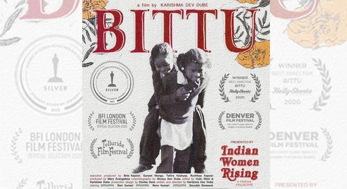 ऑस्कर की रेस से बाहर हुई 'जलीकट्टू', एकता कपूर की फिल्म बिट्टू को मिली जगह