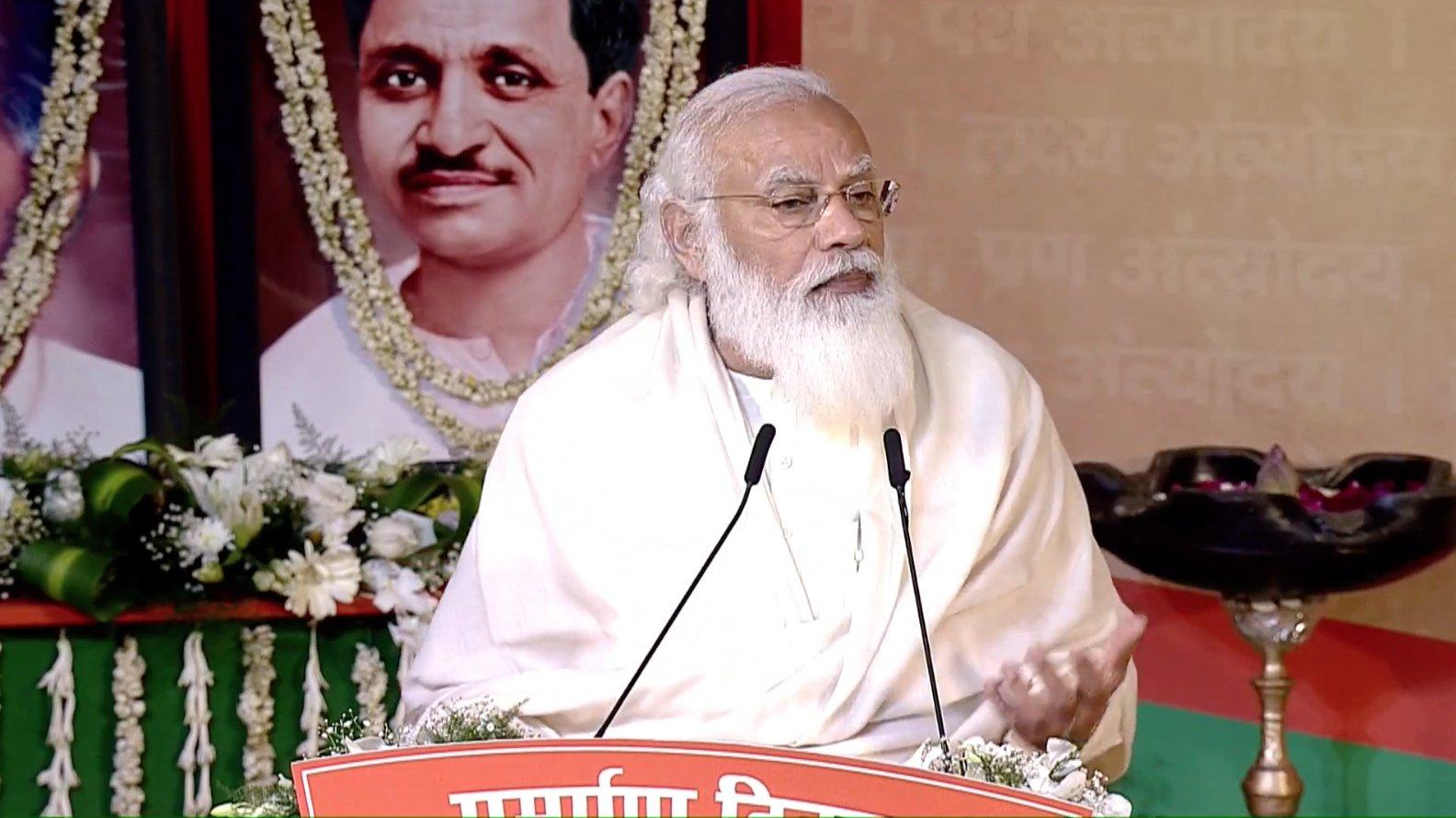 पं. दीनदयाल की पुण्यतिथि पर पीएम मोदी बोल 'खुद भी स्वदेशी अपनाएं, लोगों को भी दें प्रेरणा'