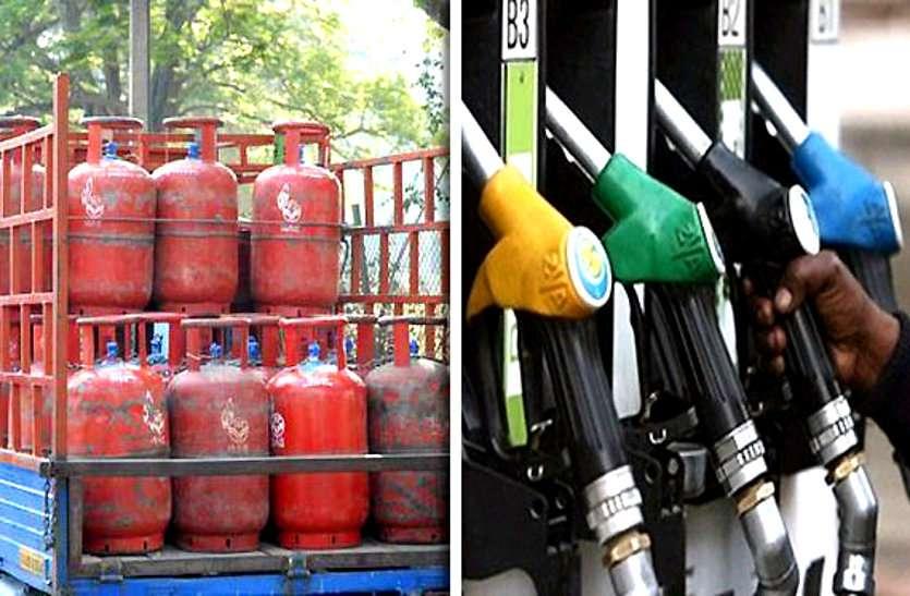 जनता पर पड़ी फिर महंगाई की मार, सिलेंडर और पेट्रोल-डीजल के बढ़े दाम