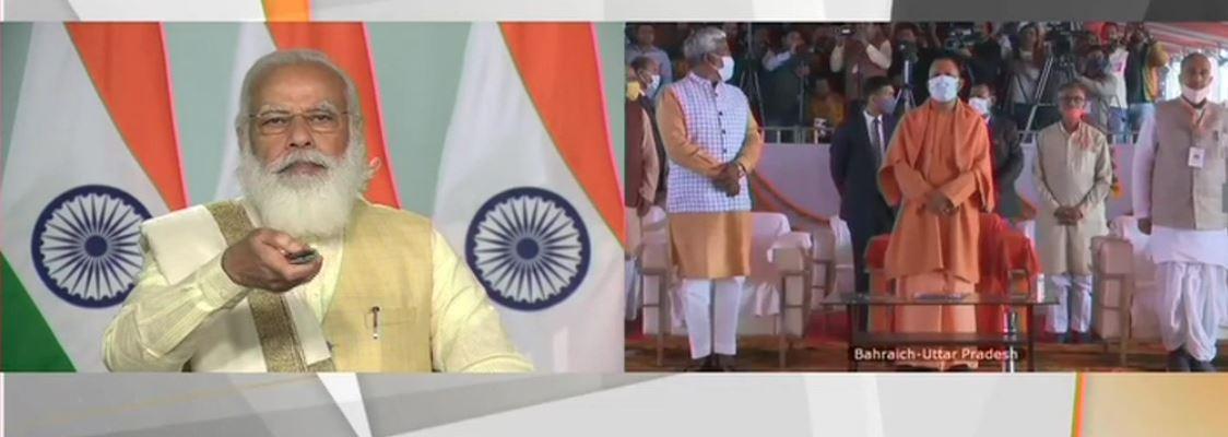 PM मोदी ने किया सुहेलदेव के स्मारक का शिलान्यास, कहा- महापुरूषों को राजनीतिक चश्मे से देखना गलत