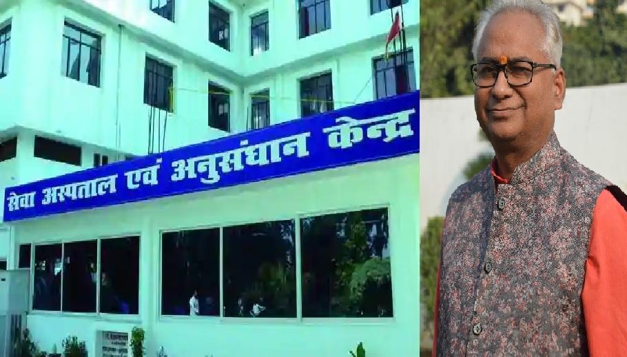 BJP विधायक के अस्पताल में मरीजों से वसूली का ऑडियो वायरल, विधायक ने झूठा बताते हुए की शिकायत