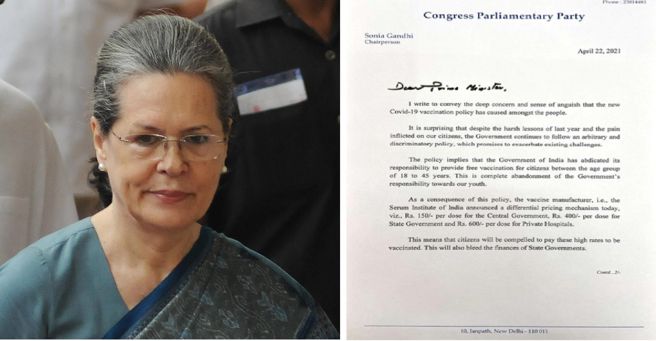 सोनिया गांधी ने PM मोदी को लिखी चिट्ठी- 'एक वैक्सीन के 3 दाम कैसे? मुनाफाखोरी को बढ़ावा दे रही है सरकार'