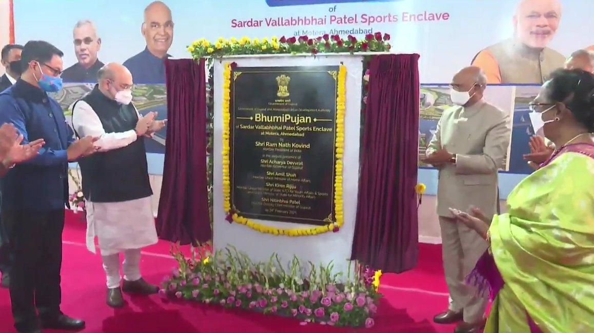 पीएम नरेंद्र मोदी के नाम पर रखा गया मोटेरा स्टेडियम का नाम, राष्ट्रपति कोविंद ने किया उद्घाटन