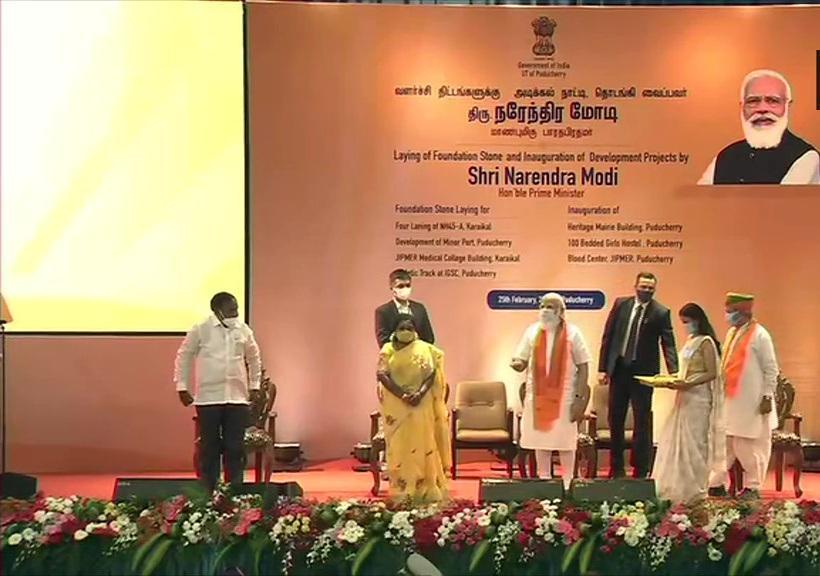 PM मोदी ने पुडुचेरी में कई विकास परियोजनाओं का किया शिलान्यास, बोले- यह विद्वानों की भूमि