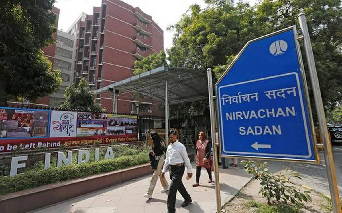 पश्चिम बंगाल, असम समेत 5 राज्यों में चुनाव की तारीख का आज हो सकता है एलान, शाम 4.30 बजे EC की प्रेस कॉन्फ्रेंस