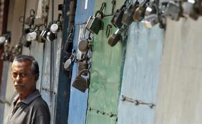 देश भर में आज भारत बंद, कहीं दिखा असर, तो कहीं खुली रही दुकानें