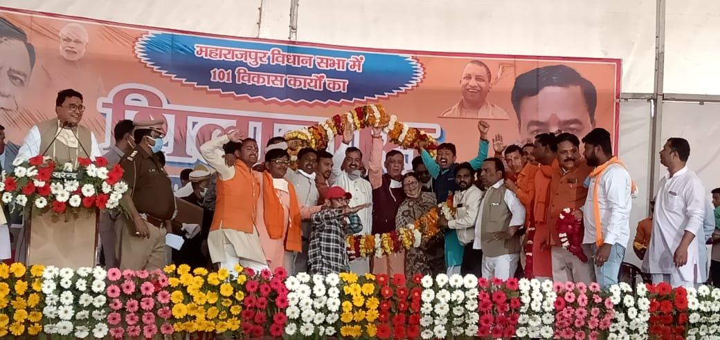 कानपुर में डिप्टी सीएम केशव प्रसाद मौर्या ने किया 101 विकास कार्यों का शिलान्यास