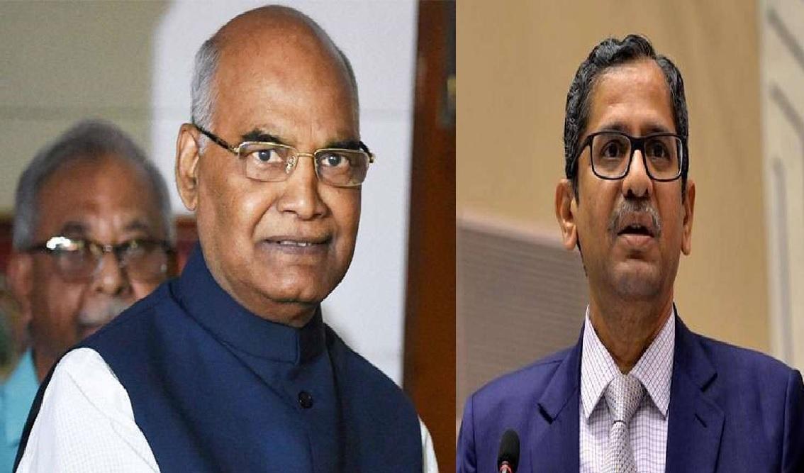 जस्टिस एनवी रमना को राष्ट्रपति कोविंद ने CJI नियुक्त किया, 24 अप्रैल को लेंगे शपथ