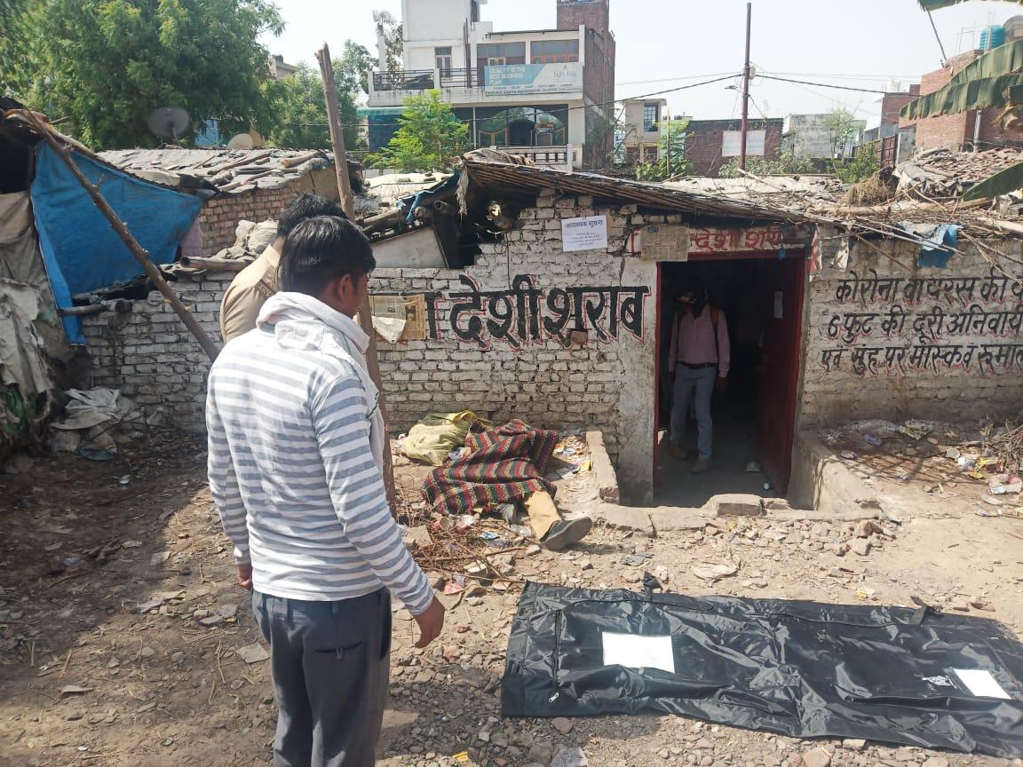 कानपुर: संदिग्ध अवस्था में मिला होमगार्ड का शव, परिजनों ने जताई हत्या की आशंका