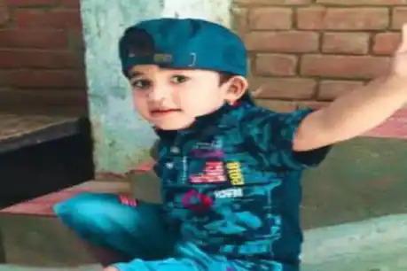 कानपुर: एयरगन से 3 साल के मासूम को मारी गोली, चुनावी रंजिश के चलते हत्या का आरोप