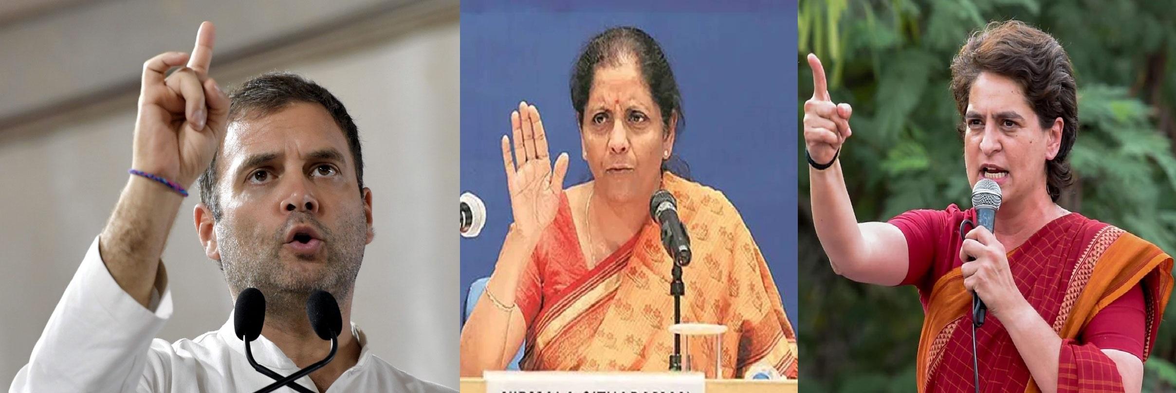 ब्याज दरें घटाने का फ़ैसला वापस, वित्त मंत्री ने दी जानकारी, राहुल प्रियंका ने साधा निशाना