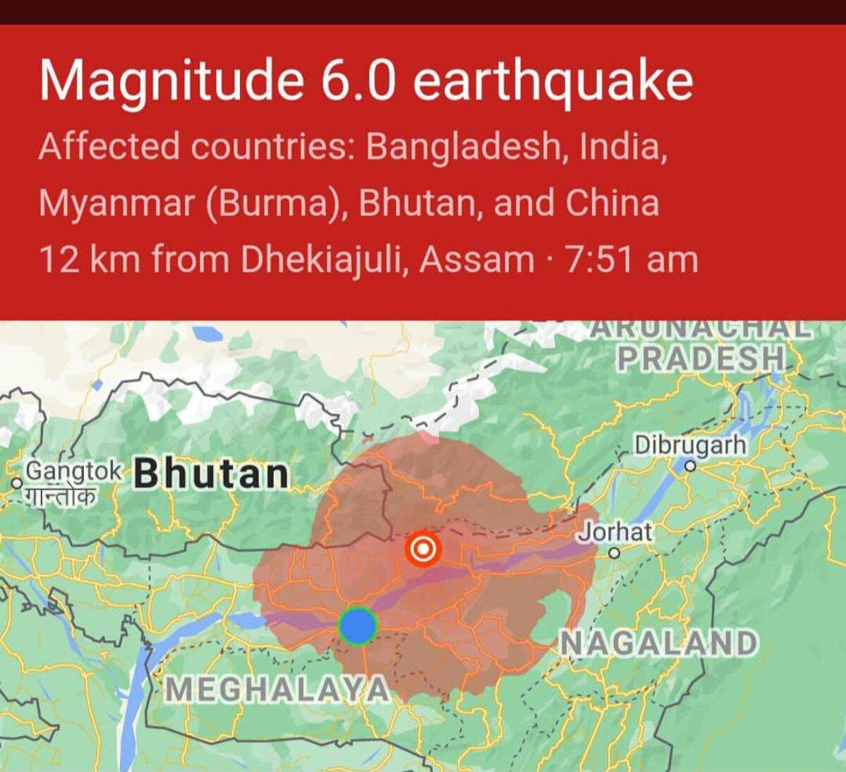 असम में आया तेज भूकंप, कई नेताओं ने ट्वीट करके की लोगों के लिए प्रार्थना