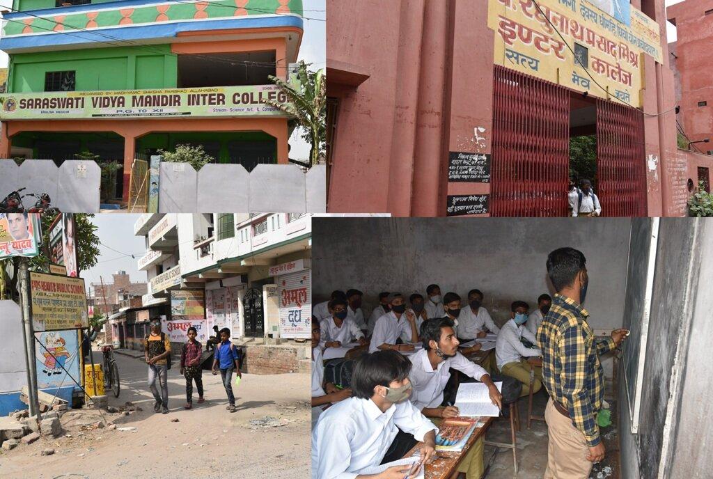 कानपुर के स्कूल उड़ा रहे हैं कोरोना गाइडलाइन का मजाक