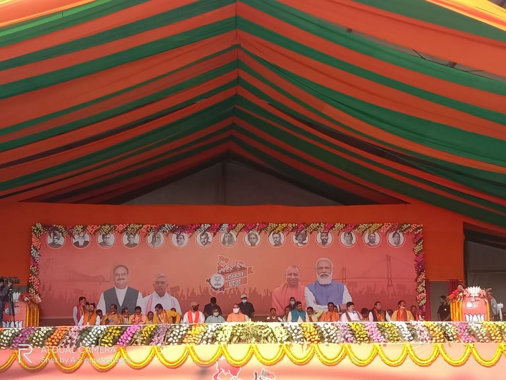 कांग्रेस के गढ़ मालदा में सीएम योगी की जनसभा, ममता बनर्जी पर साधा निशाना