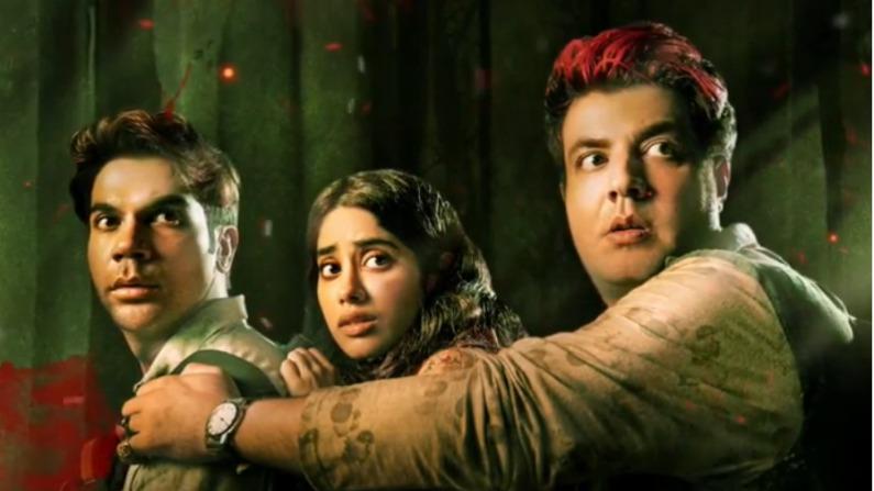 राजकुमार-जाह्नवी की फिल्म रूही गुरूवार को सिनेमाघर में मचाएगी धमाल