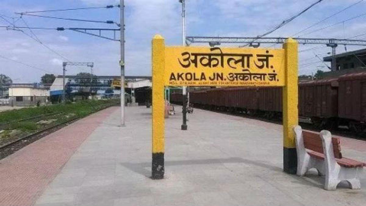 महाराष्ट्र: नागपुर के बाद अकोला में लगा संपूर्ण लॉकडाउन, 15 से 21 मार्च तक रहेगी सख्ती