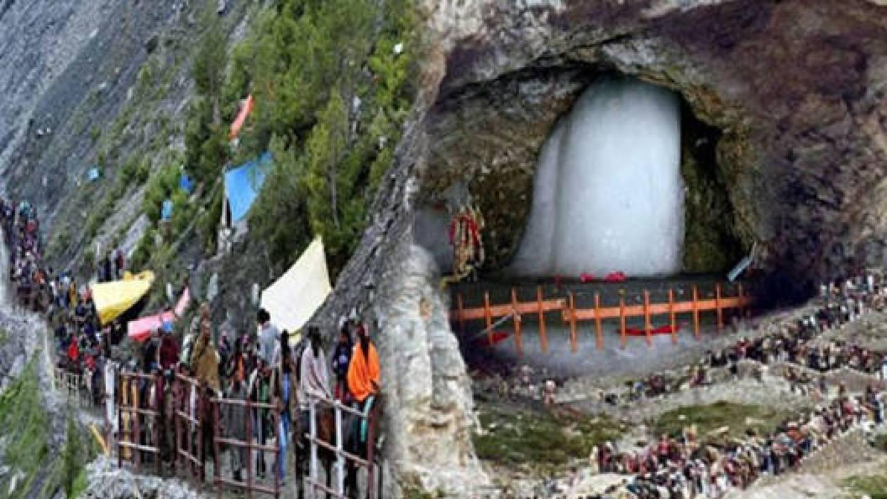 28 जून से शुरू होगी अमरनाथ यात्रा, 14 अप्रैल से कारएं रजिस्ट्रेशन