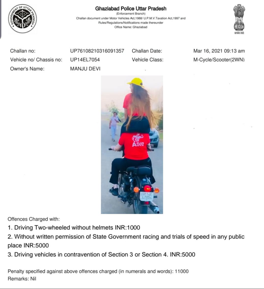 बुलेट पर लड़कियों का खतरनाक स्टंट, पुलिस ने काटा 'पापा की परियों' का चालान