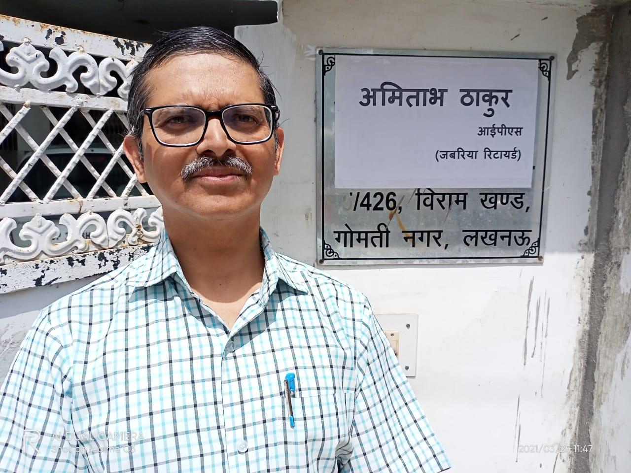 अमिताभ ठाकुर ने अपने घर के बाहर लगाया 'जबरिया रिटायर' का बोर्ड