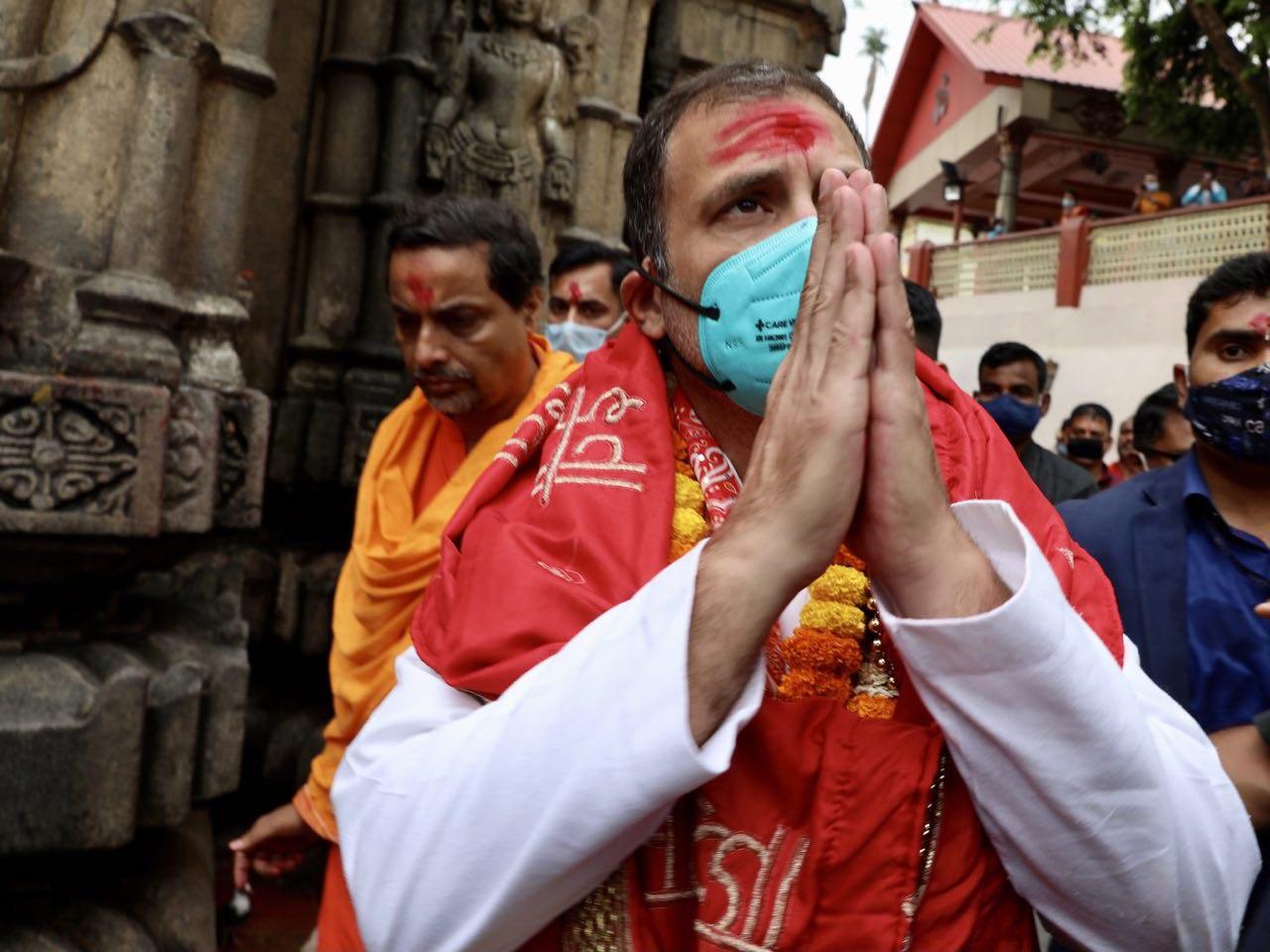 राहुल गांधी ने किए कामाख्या मंदिर में दर्शन, बोले- हम जो वादा लोगों से कर रहे, उसे निभाएंगे