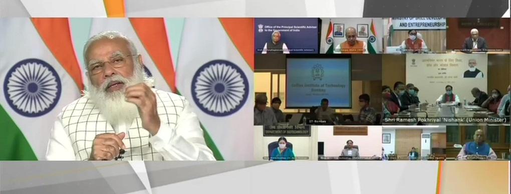 एजुकेशन वेबिनार में PM मोदी ने कहा, भारतीय भाषाओं में कंटेंट पर हो फोकस, किसी का टैलेंट खराब ना जाए