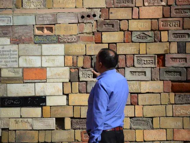 अब पहले से भव्य होगा राम मंदिर का निर्माण, ट्रस्ट ने खरीदी 7,285 वर्ग फुट जमीन