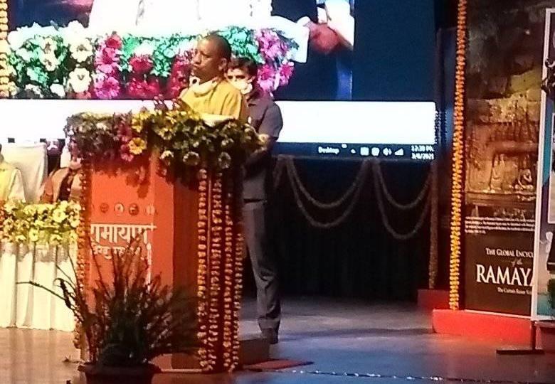 CM योगी आदित्यनाथ रामायण विश्व महाकोश के पहले संस्करण का किया विमोचन