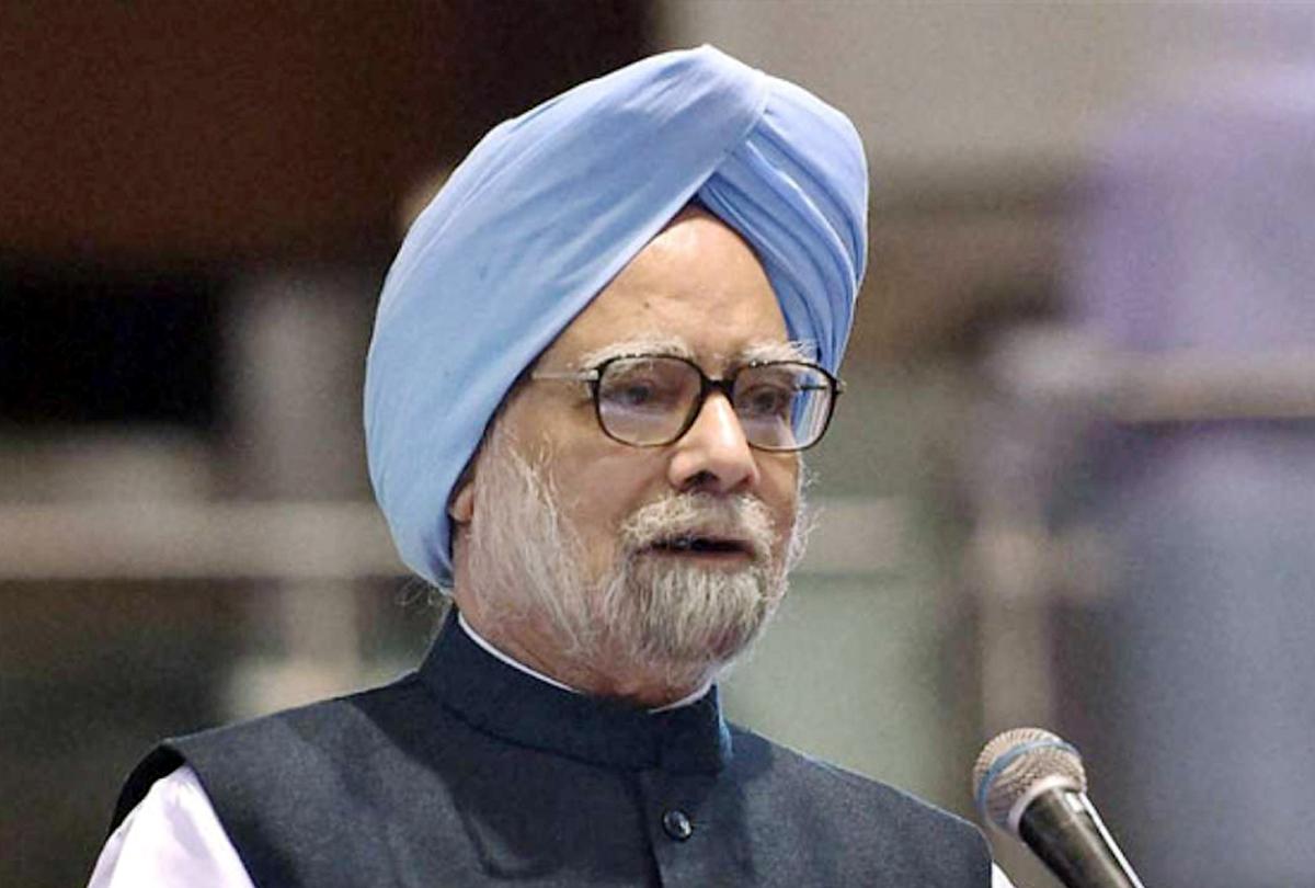 राज्यसभा चुनाव के लिए पूर्व प्रधानमंत्री मनमोहन सिंह ने दाखिल किया नामांकन, यहां जानिए क्या है बीजेपी की रणनीति