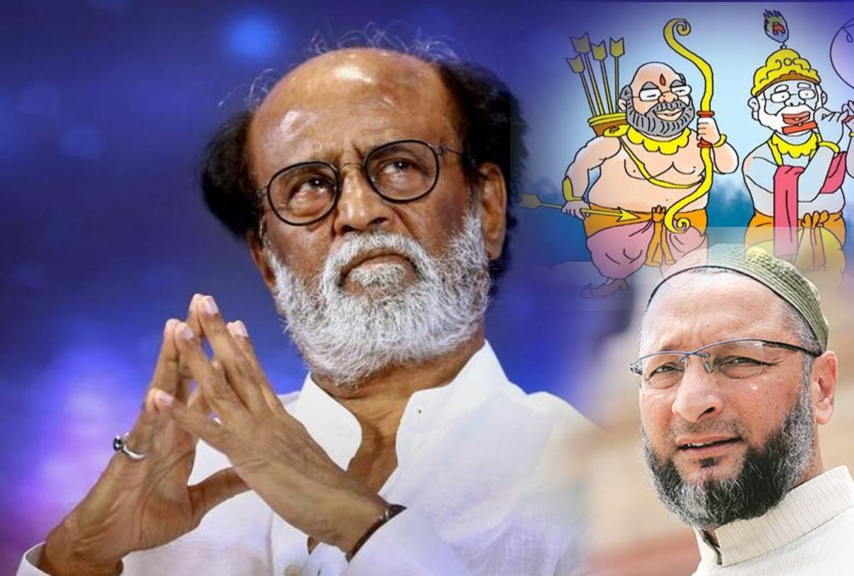 सुपरस्टार रजनीकांत ने मोदी-शाह को बताया 'कृष्ण तथा अर्जुन', ओवैसी ने इस बयान पर किया ये बड़ा सवाल
