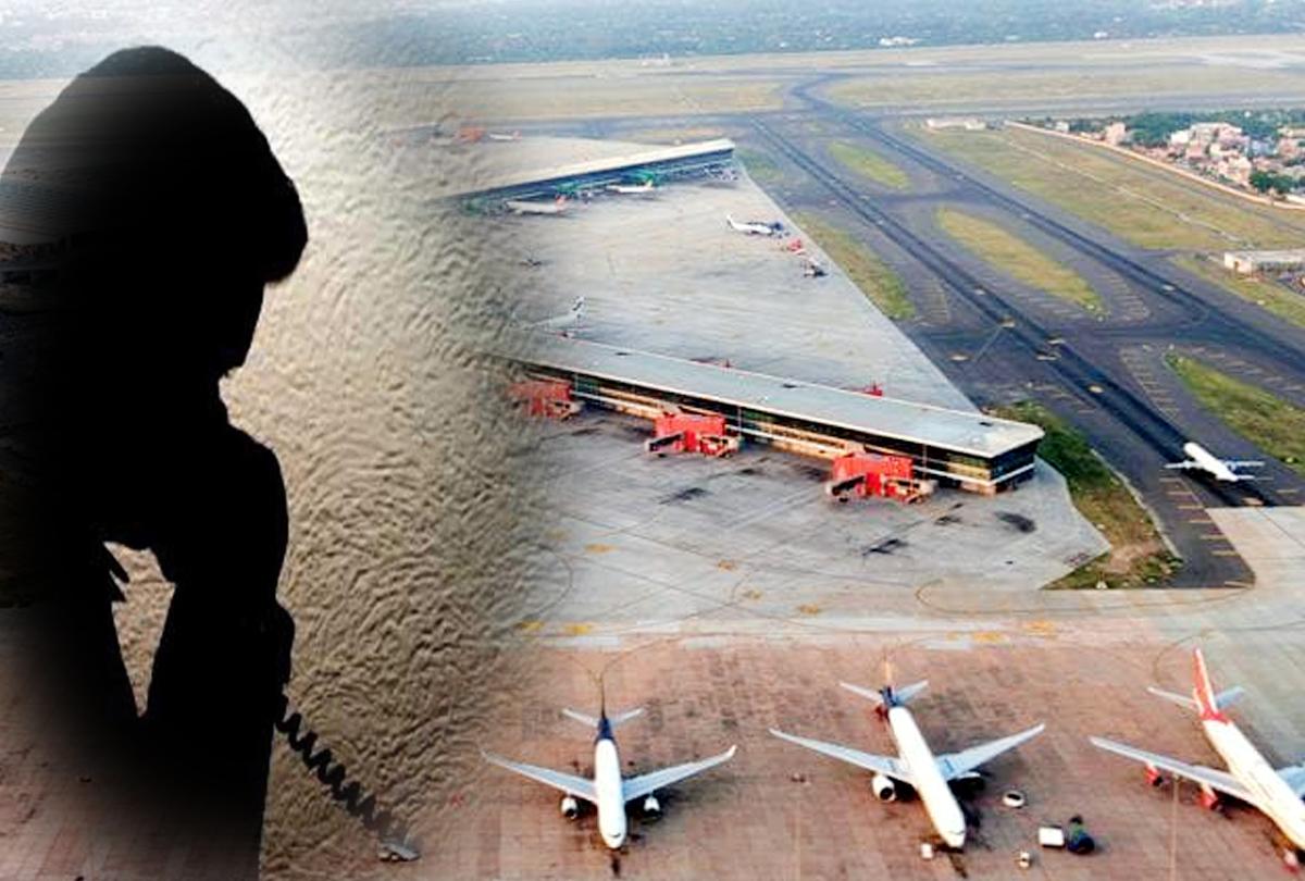 ''मेरी बीवी फिदायीन है वो दिल्ली एयरपोर्ट पर बम लगा चुकी है''