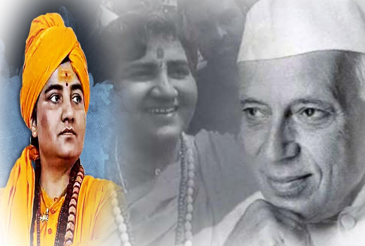 नेहरू को अपराधी बताकर साध्वी प्रज्ञा ने किया शिवराज का समर्थन, कांग्रेस पर 'ताबड़तोड़ जुबानी हमले'