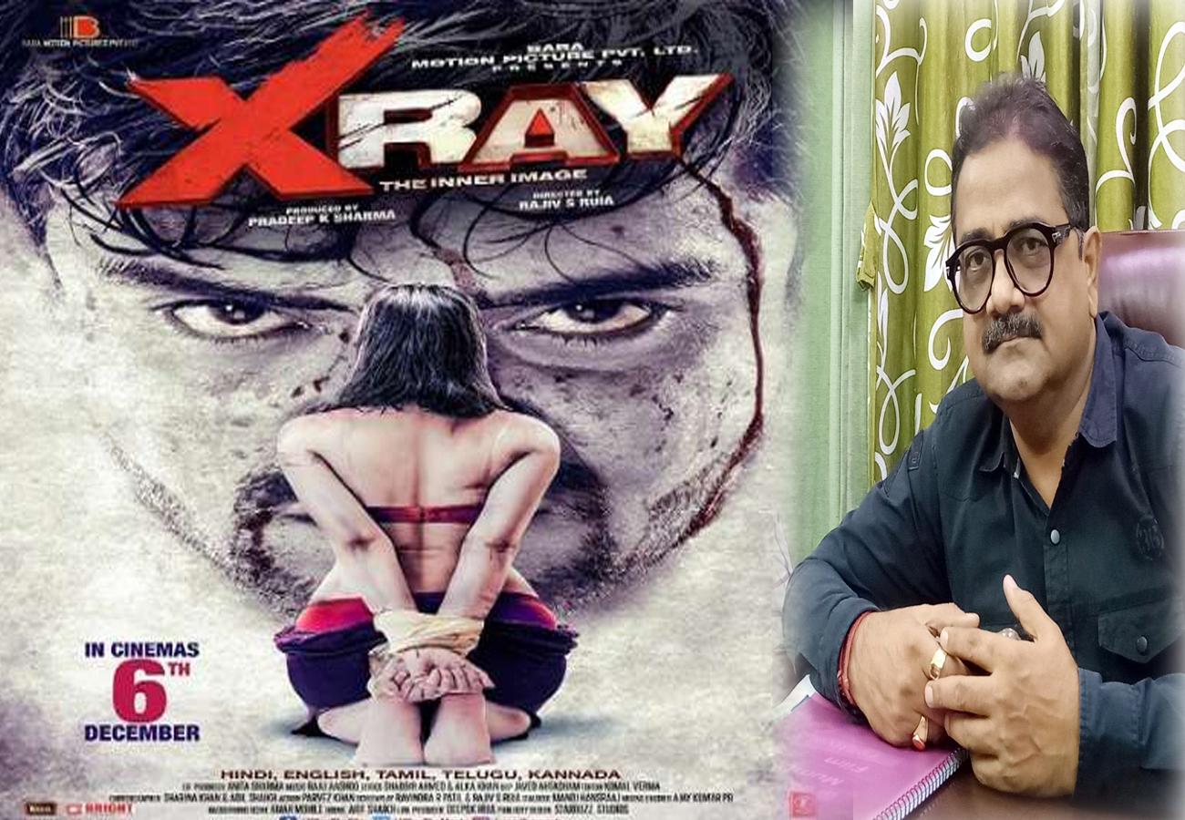 X-RAY Movie के निर्माता प्रदीप.के. शर्मा ने शेयर की 'फिल्ममेकर बनने कहानी'