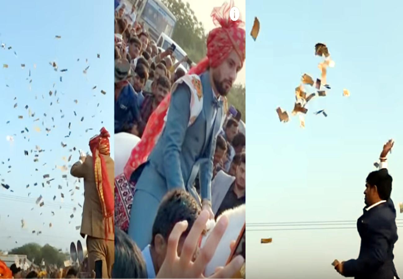 हवा में उड़ा दिये 90 लाख रुपये के नोट, तेजी से वायरल हो रहा बारात का ये वीडियो