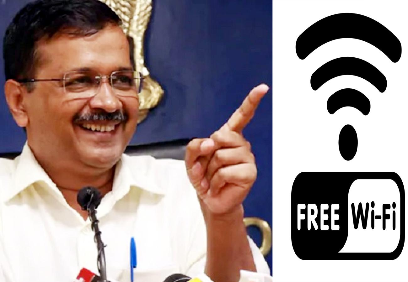 दिल्ली सरकार का बड़ा ऐलान, 16 दिसंबर से फ्री WiFi, शहर में लग रहे 11 हजार हॉट स्पॉट्स