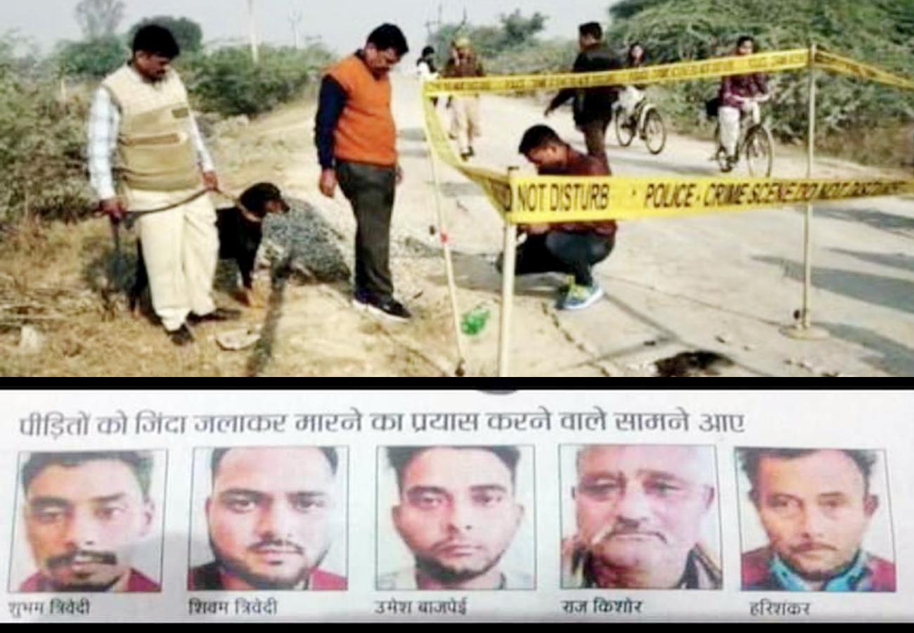 उन्नाव: आरोपियों द्वारा जिंदा जलाई गई दुष्कर्म पीड़िता की मौत, अखिलेश और प्रियंका गांधी के बयानों से गर्म हुई 'यूपी की राजनीति'