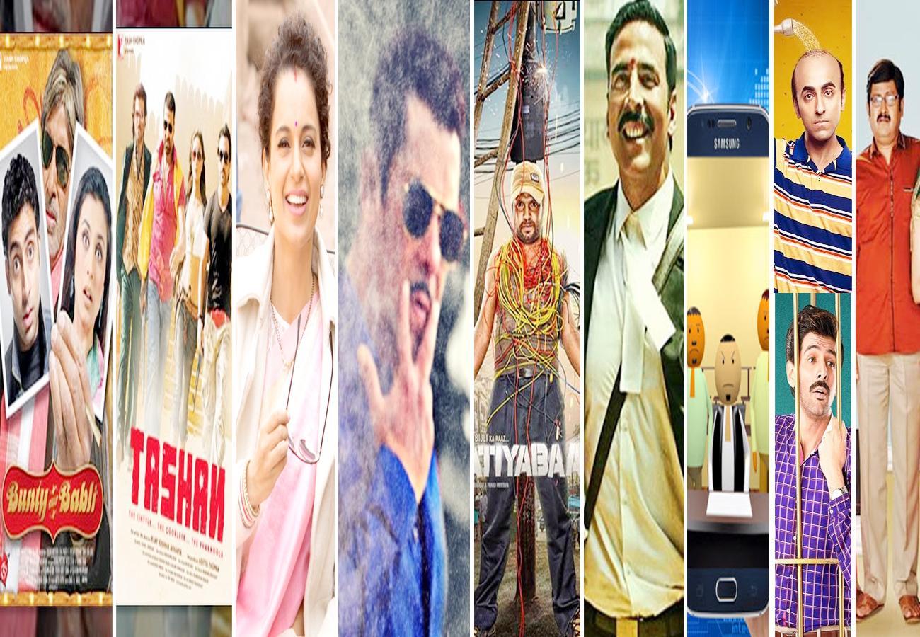 सारे चित्र-विचित्र ''प्राणी'' कानपुर में पाये जाते हैं ? 'कंपू' का Entertainment Seller City बनने का सफर