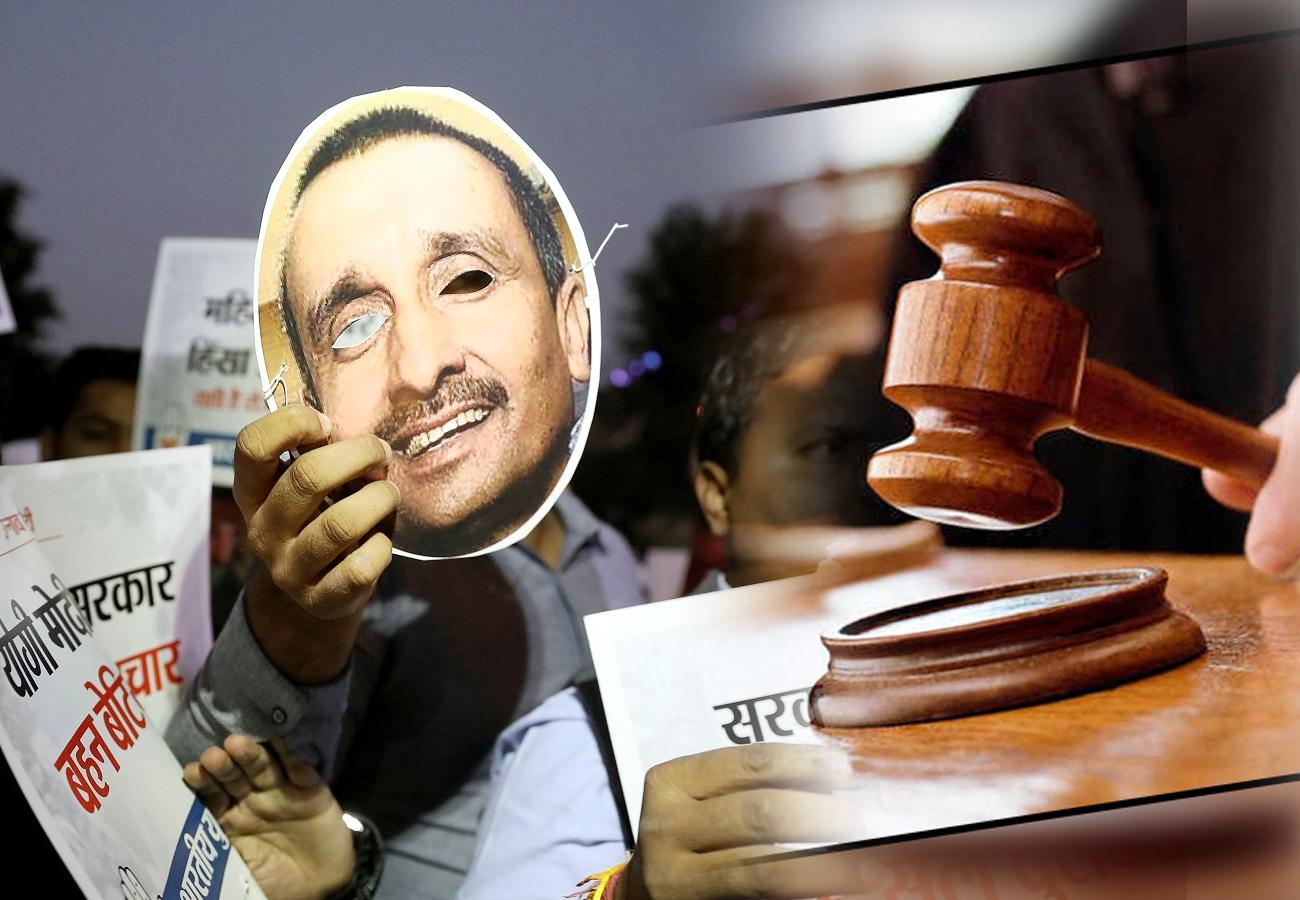 उन्नाव कांड: दुष्कर्म-अपहरण मामले में निष्कासित भाजपा विधायक दोषी करार, अब 19 को फैसला