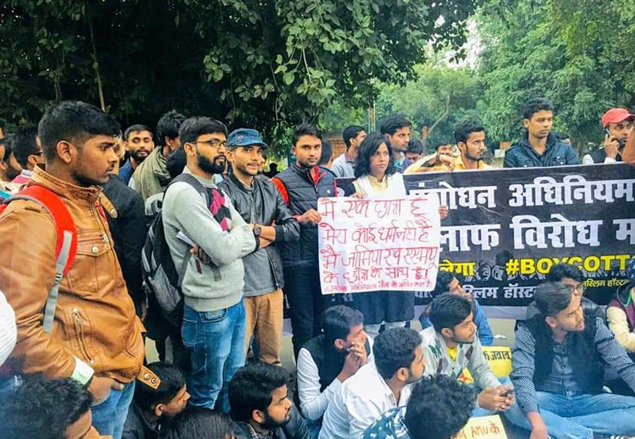 असम में विरोध प्रदर्शन के दौरान हिंसा भड़काने वाले 3000 से ज्यादा गिरफ्तार, जामिया के बाहर शांतिपूर्ण मार्च