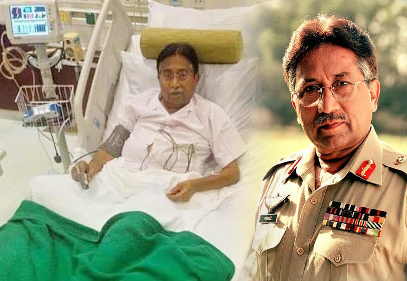 पाकिस्तान के पूर्व राष्ट्रपति परवेज मुशर्रफ को फांसी की सजा, 2007 में लगाई थी इमरजेंसी
